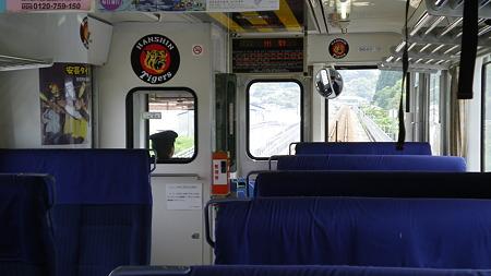 IMGP4759