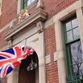 Photos: 旧下関英国領事館