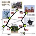 Photos: 平和公園MAP