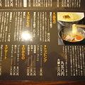 博多一風堂 COLLECTION MISO 代々木店(東京)