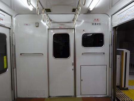 ms600t-乗務員室仕切