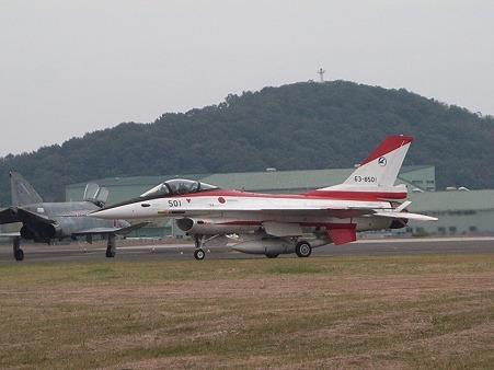 1024-F-2_1