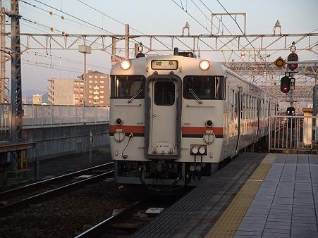222-DC47-5002