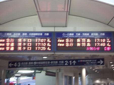 920-名鉄岐阜LED1