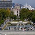 Photos: 平和記念公園