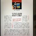 写真: 中華タブレット