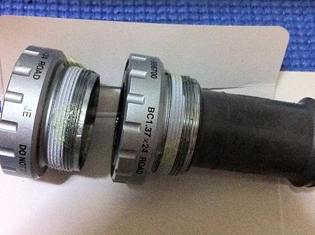 SM-BB6700