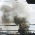 写真: 火事だー