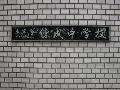 110116b.jpg