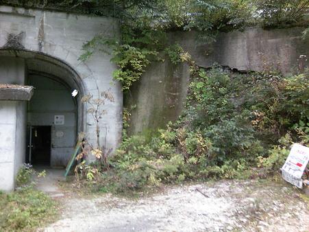 トロリーバストンネル入口