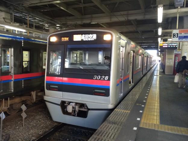 京成3000形3028F 1003Kアクセス特急成田空港行き