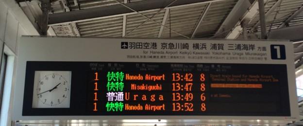 京浜急行電鉄 品川駅1番線発車表示器