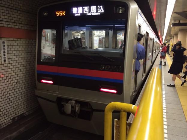 京成3000形3028F 1254K普通西馬込行き