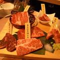 Photos: 牛角8