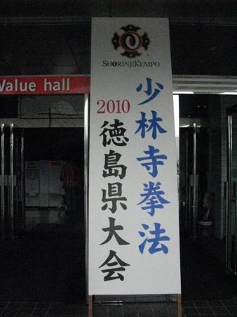 20100070407