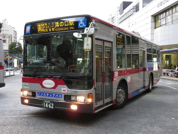 20141009 (12)