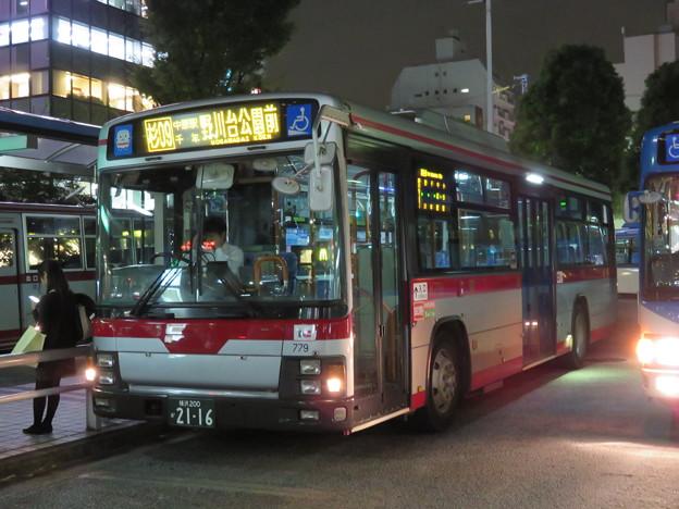 20141009 (18)