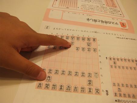 将棋ドリル (4)