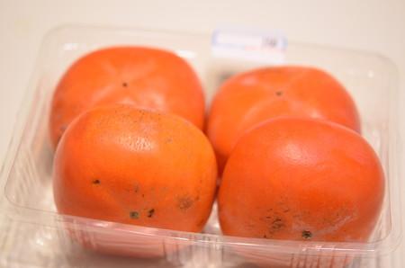 熟し柿 (1)