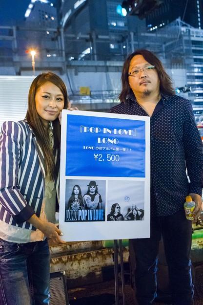 Photos: LONO 新宿駅南口ストリートライブ BED74C3309
