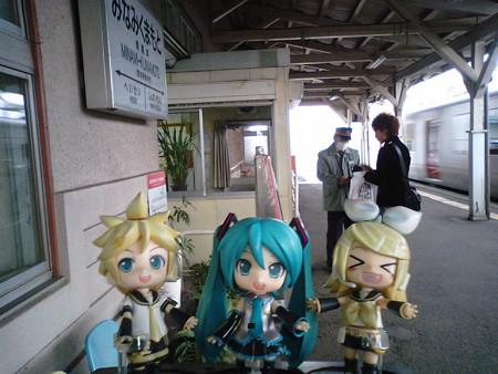 リン:「南熊本駅ついたぉ!!」 レン:「じゃ、あしっどさんと合流し...