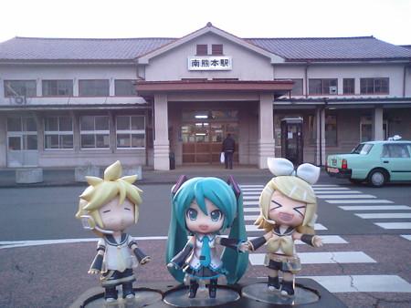 では南熊本駅から、8日目の旅、出発します。 ミク:「あしっどさん...