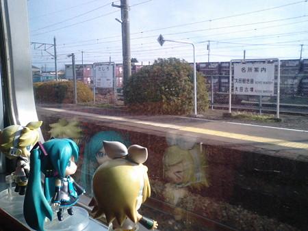 田代駅に停車。 リン:「田代まさしさんのふるさとー♪」 レン:「そ...
