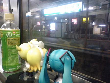 呉駅に3分停車。
