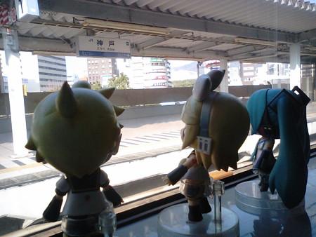神戸駅に停車。 ミク:「そういえば、神戸で遊んだことってないです...