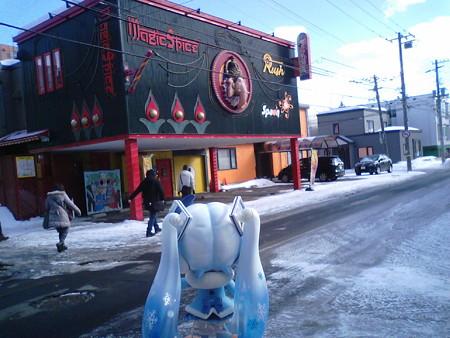 雪ミク:「マジスパ本店きましたわぁ♪」