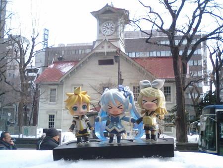 今日も札幌は最高気温 -5℃の予報です。 雪ミク:「ロート、ロートロ...