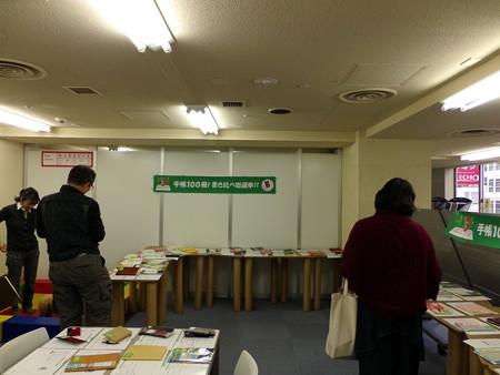 書き比べ総選挙004
