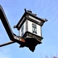 Photos: 2014_1116_133155_石塀小路