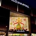 Photos: 2014_1108_171846_くずはモール