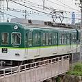 Photos: 2011_0501_163314T