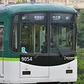 Photos: 2011_0501_163932T