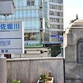 2011_0919_090521T 淀屋橋