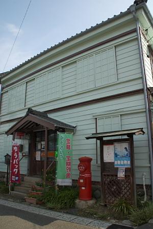 古い郵便局