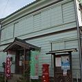 写真: 古い郵便局
