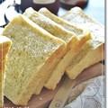 Photos: 高加水☆紅茶の食パン