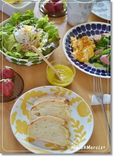 柚子ドレッシングで朝食