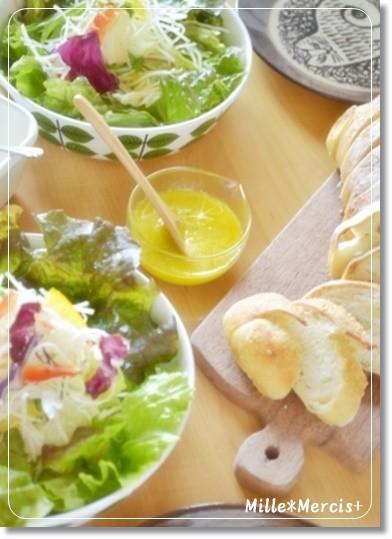 柚子ドレッシングで朝食 その2