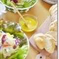 Photos: 柚子ドレッシングで朝食 その2