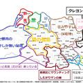 Photos: 実録埼玉県地図