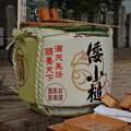 Photos: お神酒