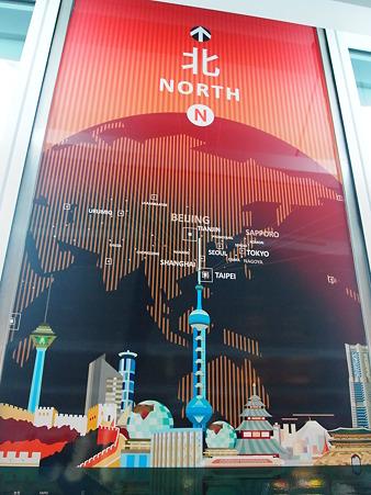 北には日本