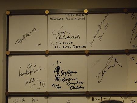 小澤征爾さんのサイン