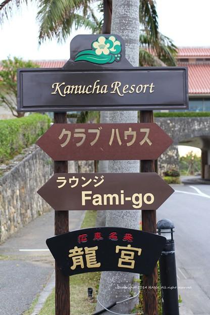 ファミーゴ