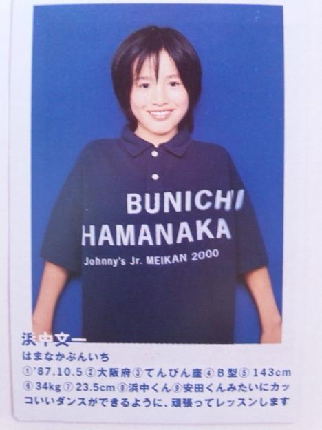 フォト蔵浜中文一24歳生誕祭記念。...アルバム: Twitter (314)写真データフォト蔵ツイート
