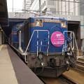 Photos: s7432_トワイライトエクスプレス牽引車DD511102_札幌